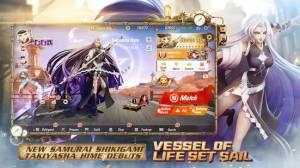 Androidアプリ「決戦!平安京」のスクリーンショット 2枚目