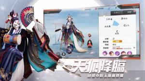 Androidアプリ「決戦!平安京」のスクリーンショット 4枚目