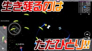 Androidアプリ「SBR / MMOマルチプレイ バトロワ オンライン対戦シューティングゲーム」のスクリーンショット 4枚目