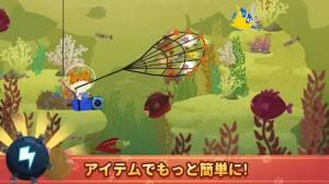 Androidアプリ「モリにゃん」のスクリーンショット 5枚目