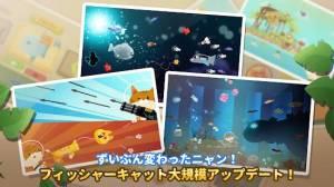 Androidアプリ「モリにゃん」のスクリーンショット 1枚目