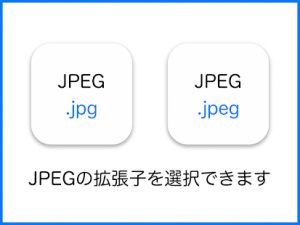 Androidアプリ「JPEG・PNG 画像変換」のスクリーンショット 2枚目