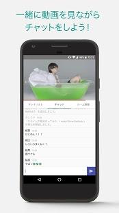 Androidアプリ「SyncPod - 離れた人と一緒に動画を楽しもう」のスクリーンショット 2枚目