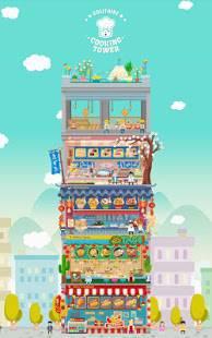 Androidアプリ「ソリティアクッキングタワー : フードを料理するカードゲーム」のスクリーンショット 5枚目