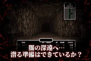 Androidアプリ「Abyss and Dark #0 賢王の盟約」のスクリーンショット 4枚目