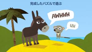 Androidアプリ「Fiete Puzzle - 動物たちと遊ぶ子供向け無料ゲーム」のスクリーンショット 4枚目