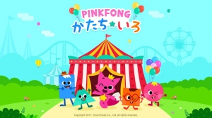 Androidアプリ「Pinkfong かたち・いろ」のスクリーンショット 1枚目