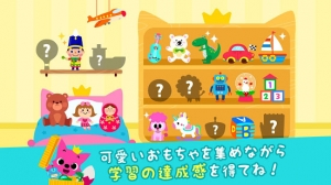 Androidアプリ「Pinkfong かたち・いろ」のスクリーンショット 5枚目