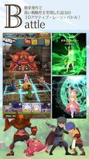 Androidアプリ「ポポロクロイス物語 ~ナルシアの涙と妖精の笛」のスクリーンショット 3枚目