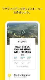 Androidアプリ「Reliveアプリ:ランニング,サイクリング,ハイキングなど」のスクリーンショット 3枚目