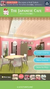 Androidアプリ「脱出ゲーム 和カフェからの脱出」のスクリーンショット 1枚目