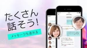Androidアプリ「ビデオ通話マシェトーク - ビデオ通話・ビデオ電話感覚で視聴できるライブ配信(Live配信)アプリ」のスクリーンショット 4枚目