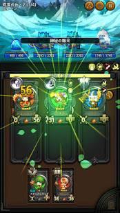 Androidアプリ「アーケインストレート: 召喚された魂」のスクリーンショット 5枚目