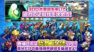 Androidアプリ「女神にキスを〜Goddess Kiss〜」のスクリーンショット 4枚目