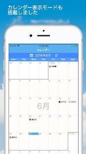 Androidアプリ「ギフトボックス 〜誕生日・記念日カウントダウンアラームと贈り物・貰った物メモ〜」のスクリーンショット 5枚目