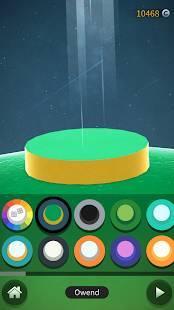 Androidアプリ「宇宙筍 Space Cone」のスクリーンショット 4枚目