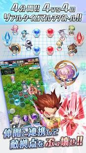 Androidアプリ「HEXIA -ヘクシア-」のスクリーンショット 2枚目