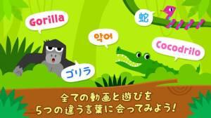 Androidアプリ「ピンキッツ!だれかな?」のスクリーンショット 5枚目