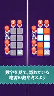 Androidアプリ「Minesweeper Genius」のスクリーンショット 1枚目
