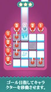 Androidアプリ「Minesweeper Genius」のスクリーンショット 3枚目