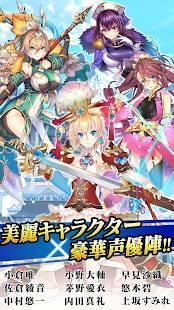 Androidアプリ「三国BASSA!!」のスクリーンショット 4枚目