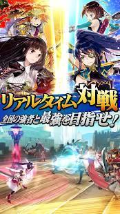 Androidアプリ「三国BASSA!!」のスクリーンショット 3枚目