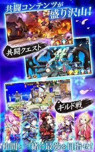 Androidアプリ「封神ヒーローズ —夏の神話大作戦」のスクリーンショット 5枚目