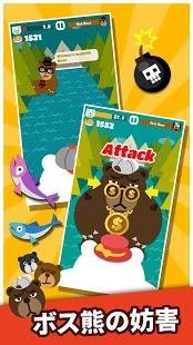 Androidアプリ「Big Bear: Salmon Hunter」のスクリーンショット 2枚目