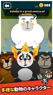 Androidアプリ「Big Bear: Salmon Hunter」のスクリーンショット 4枚目