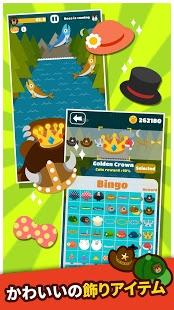 Androidアプリ「Big Bear: Salmon Hunter」のスクリーンショット 3枚目