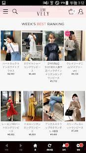 Androidアプリ「イムブリー  : レディースファッションブランドIMVELY」のスクリーンショット 3枚目