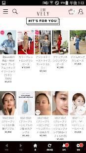Androidアプリ「イムブリー  : レディースファッションブランドIMVELY」のスクリーンショット 4枚目