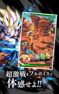 Androidアプリ「ドラゴンボール レジェンズ」のスクリーンショット 2枚目