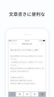 Androidアプリ「PenCake - シンプルなノート & 日記帳」のスクリーンショット 4枚目