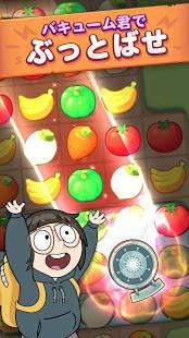 Androidアプリ「ぼくらベアベアーズ Match3 Repairs」のスクリーンショット 5枚目
