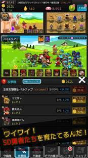 Androidアプリ「ピグ城ものがたり」のスクリーンショット 2枚目