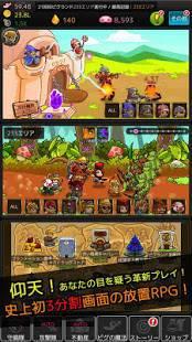 Androidアプリ「ピグ城ものがたり」のスクリーンショット 1枚目