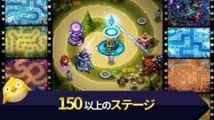 Androidアプリ「ヒーローディフェンスキング」のスクリーンショット 4枚目