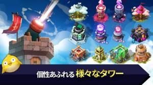 Androidアプリ「ヒーローディフェンスキング」のスクリーンショット 1枚目