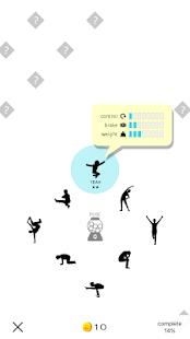 Androidアプリ「トランポリン」のスクリーンショット 5枚目
