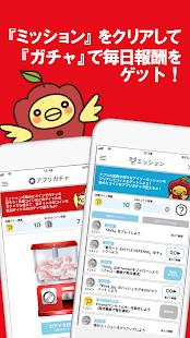 Androidアプリ「Pmangアプリ」のスクリーンショット 2枚目