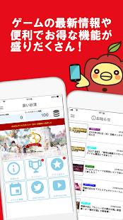 Androidアプリ「Pmangアプリ」のスクリーンショット 1枚目