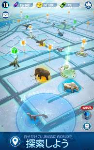 Androidアプリ「Jurassic World アライブ!」のスクリーンショット 5枚目