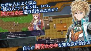 Androidアプリ「[Premium] RPG シークハーツ」のスクリーンショット 1枚目