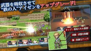 Androidアプリ「[Premium] RPG シークハーツ」のスクリーンショット 3枚目