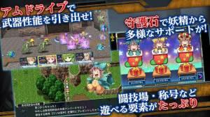 Androidアプリ「[Premium] RPG シークハーツ」のスクリーンショット 4枚目
