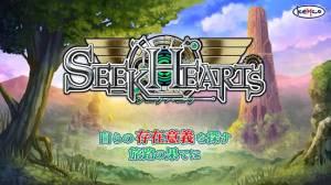 Androidアプリ「[Premium] RPG シークハーツ」のスクリーンショット 5枚目