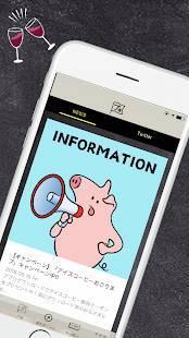 Androidアプリ「【プ活】プロント公式アプリ」のスクリーンショット 2枚目