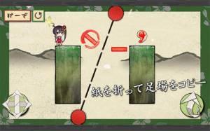 Androidアプリ「カミオリ」のスクリーンショット 5枚目