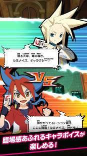 Androidアプリ「バディスマ!! ~スマホでスタート!バディファイト!~ トレーディングカードゲーム」のスクリーンショット 5枚目
